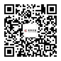 中城建筑集团微信公众号